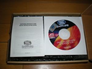マニュアルとCD-ROM