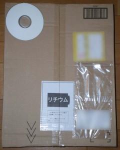 Amazon.co.jp の箱。結構大きいです。